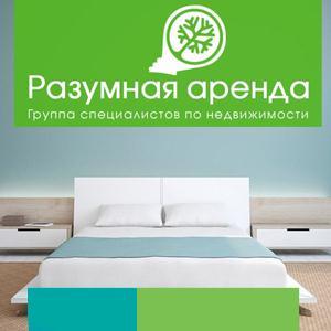 Аренда квартир и офисов Борисовки