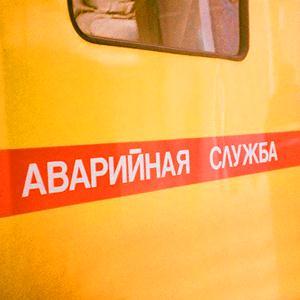 Аварийные службы Борисовки