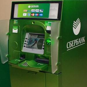 Банкоматы Борисовки
