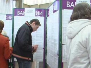 Центры занятости Борисовки