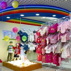 Детские магазины Борисовки