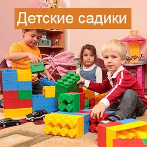 Детские сады Борисовки