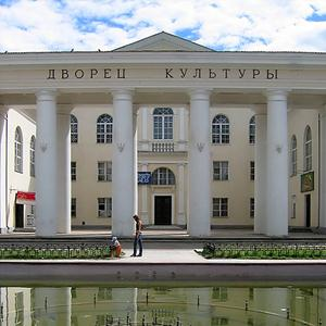 Дворцы и дома культуры Борисовки