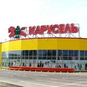 Гипермаркеты Борисовки
