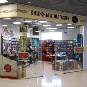 Книжные магазины Борисовки
