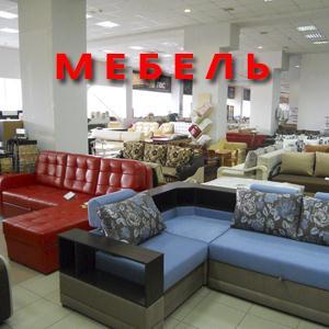 Магазины мебели Борисовки