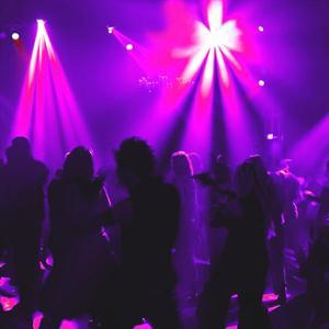 Ночные клубы Борисовки