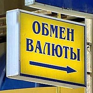 Обмен валют Борисовки