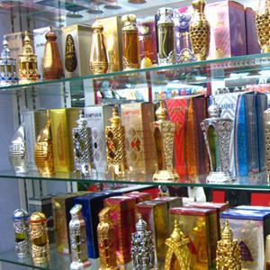 Парфюмерные магазины Борисовки