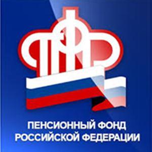 Пенсионные фонды Борисовки