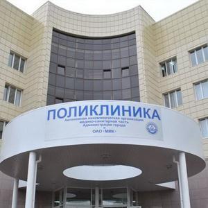 Поликлиники Борисовки