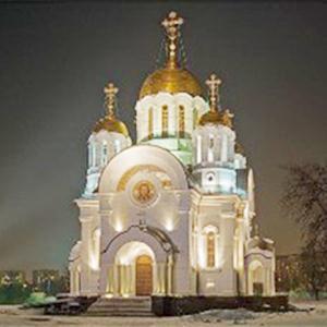 Религиозные учреждения Борисовки
