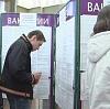 Центры занятости в Борисовке