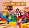 Детские сады в Борисовке