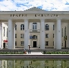 Дворцы и дома культуры в Борисовке