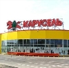 Гипермаркеты в Борисовке