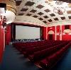 Кинотеатры в Борисовке