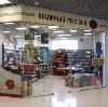 Книжные магазины в Борисовке