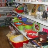 Магазины хозтоваров в Борисовке