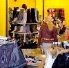 Магазины одежды и обуви в Борисовке