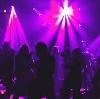 Ночные клубы в Борисовке