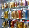 Парфюмерные магазины в Борисовке