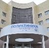 Поликлиники в Борисовке