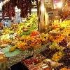Рынки в Борисовке