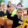Школы в Борисовке