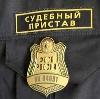 Судебные приставы в Борисовке