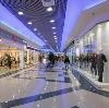 Торговые центры в Борисовке