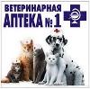 Ветеринарные аптеки в Борисовке