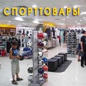 Спортивные магазины Борисовки