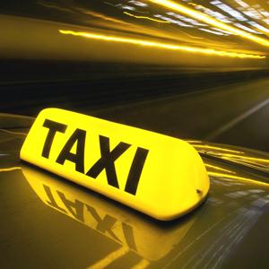 Такси Борисовки