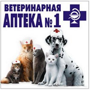 Ветеринарные аптеки Борисовки